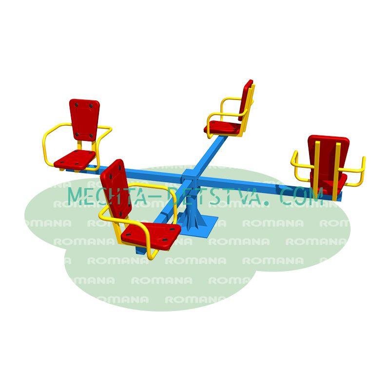 Карусель с сидениями Romana 108.26.00 (ИО-1.2.03.04)