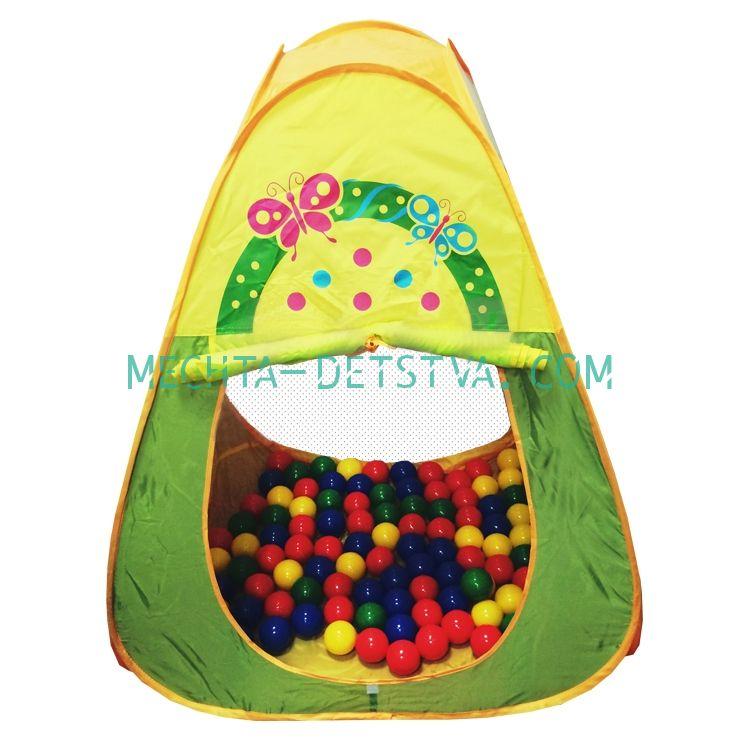 """CBH-21 Игровой домик """"Треугольный"""" + 100 шариков CBH-21"""