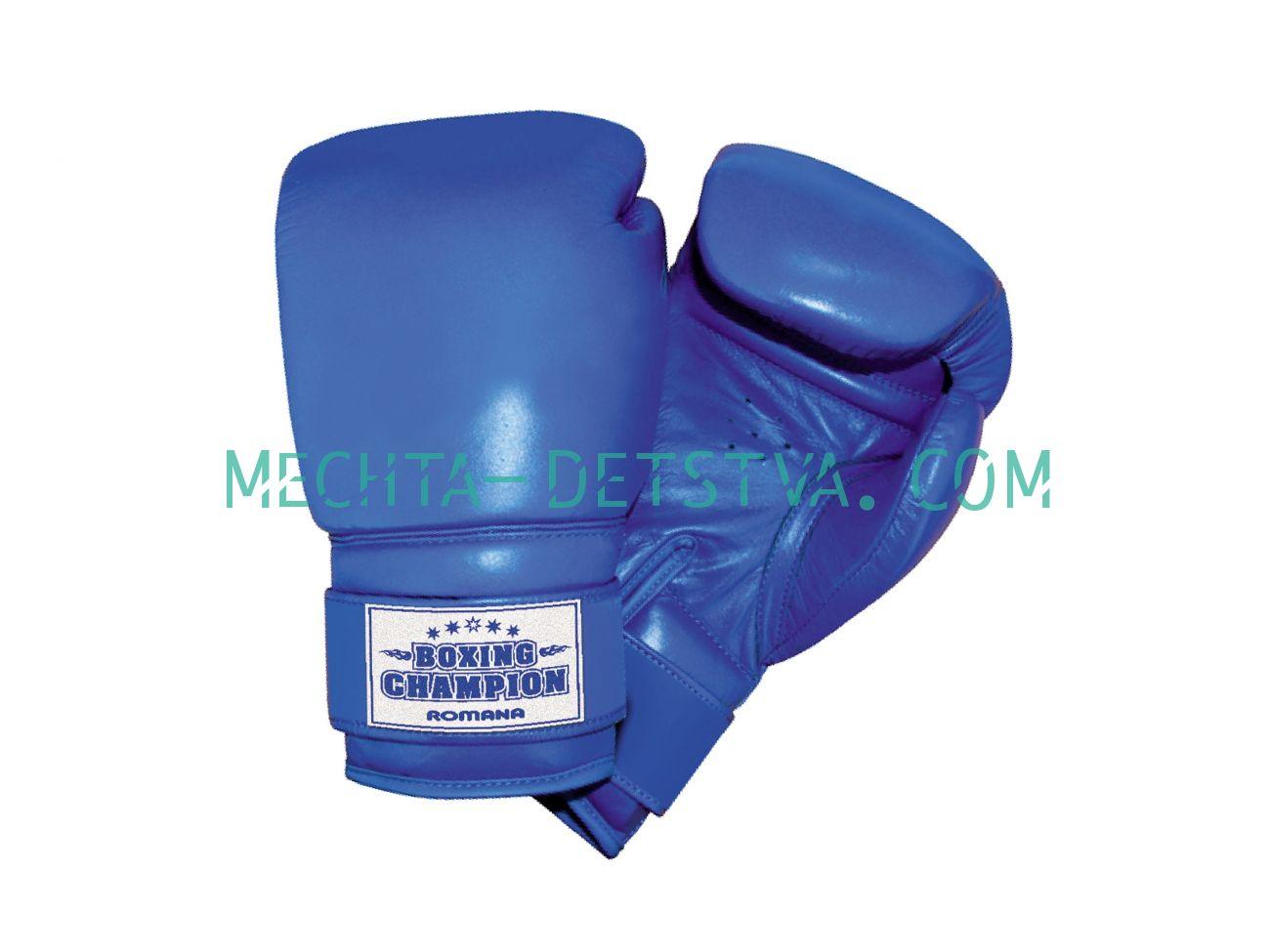 Перчатки боксерские детские для детей